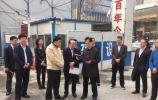 市中区委副书记、区长韩永军现场调度东泰凯悦项目
