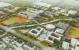 新旧动能转换 历城发力216个大项目建设