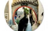 印象 | 起凤桥下泉水流