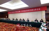 两会泉视角 | 山东代表团举行全体会议 审议国务院机构改革方案