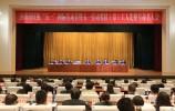 王忠林出席五一表彰大会 为埋头苦干的劳动者颁奖