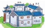 """济南研究试行宅基地换购商品房 领""""房票""""抵作购房款"""