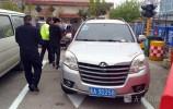 乐虎国际手机版民警查处违法车辆,驾驶人竟在非机动车道逆行逃跑!