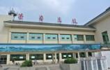 """济南新建高铁站将改名""""济南东站"""" 原东站更名""""大明湖站"""""""
