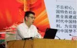 济南广电举行学习贯彻党的十九大精神专题辅导报告会