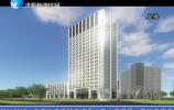 长清:全力推进大项目攻坚   建设山水魅力新城