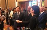 中国—中东欧国家地方合作研讨会在济南举行 王忠林出席活动
