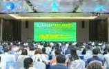 全国广电行业大型研讨会在济召开 济南广电作经验交流