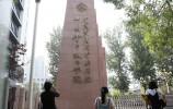 中办国办印发《中央团校改革方案》