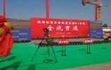 历史性时刻!济南首条地铁R1线实现全线贯通