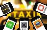 乐虎国际手机版专项整治违规网约车 轴距不符合许可不得运营