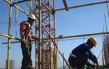 全文来了!山东发布保障农民工工资支付工作考核办法