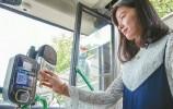 接入支付宝仨月,济南公交每天少收10万零钱