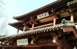 建筑 | 元明清时期济南的书院