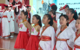 全国第四届小学生小古文写作大奖赛颁奖典礼举行