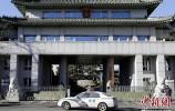 中国最高检:检察机关可指派聘请有专门知识的人参与办案