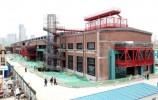 """济南CBD核心将现798!二钢迎新生变""""钢厂公园"""""""