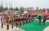 市民健身大舞台 济南市第八届全民健身运动会开幕啦!
