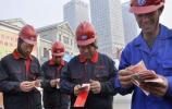 山东省将开展农民工工资支付工作年度考核