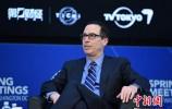 美媒:美国财长将访问中国 就美中贸易进行谈判
