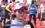 【视频】某女子南京享受40天,竟然全靠赖账.....
