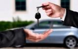 【视频】如何才能婉拒朋友借车?三招就能搞定!