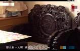 【视频】逛红木店被讽买不起,老爷子怒甩一万八,结果...