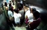 """【视频】电梯遭遇""""咸猪手""""只能忍?才不是,这些""""防狼招数""""请收下!"""