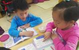 槐荫区实验幼儿园用护蛋行动感恩母亲节