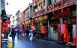 济南贡院墙根便民市场拆除 将打造老城特色文化道路