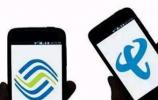 中国电信黑龙江分公司擅用无线电频率干扰中国移动被查处