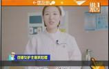 【视频】戏精女护士爆笑吐槽:再喊服务员,给你开瓶82年的葡萄糖要不要?