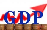 山东一季度GDP出炉:济南距离第二还有多远?