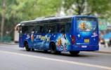 晚上出行方便又放心!济南12条公交线路延时运营