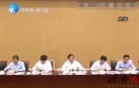 王忠林主持召开营商环境座谈会