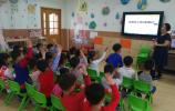 山东幼儿教育每年招收1500名公费师范生