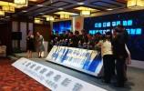 上合组织国家电影节6月13日在青岛开幕 成龙任形象大使
