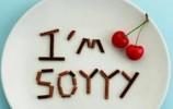 """【视频】""""道歉文化""""了解一下?这些酷炫花式道歉法,看着都疼!"""