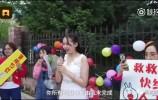 【视频】太浪漫!女生买房向男友求婚!网友:这样的女友请给我来一沓