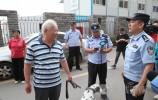 文明养犬从我做起  济南开始整治违法养犬