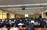 山东省政府第一次廉政工作会议召开 孙述涛在济南分会场出席会议