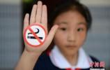 中国青少年吸烟率达6.9% 1.8亿儿童受二手烟危害