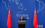 """西方媒体关注中国所谓""""债务陷阱"""" 外交部回应"""