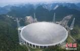 """""""天眼""""升级FAST巡天提速5倍 将会发现更多脉冲星"""