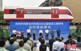 国内首创第五代新型磁浮工程样车运行试验成功