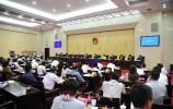 王忠林辞去济南市市长职务 孙述涛任副市长、代市长