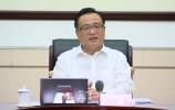 视频 | 孙述涛主持召开市政府党组会议 深入学习习总书记重要讲话精神