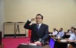 市十六届人大常委会举行第十四次会议