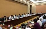 王忠林主持召开优化营商环境座谈会