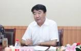 东营市委原书记刘士合涉嫌严重违纪违法接受调查